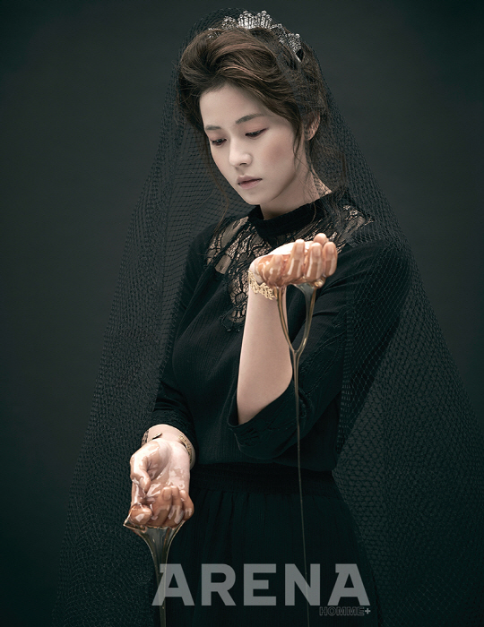 kyungsoojin+arena+sept14+1