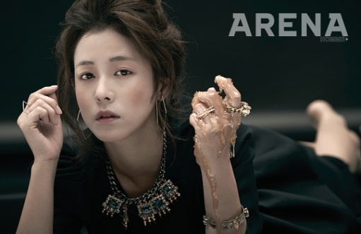 kyungsoojin+arena+sept14+2