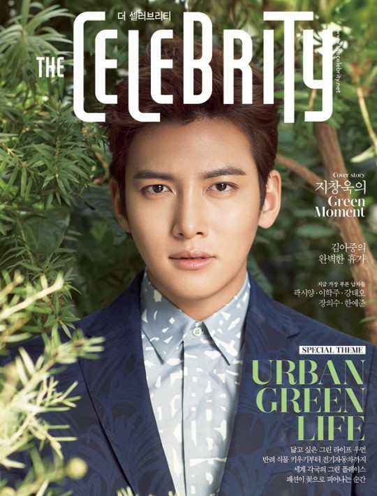 jichangwook+thecelebrity+apr15+4