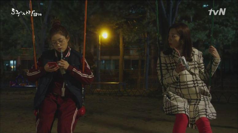 [tvN] Hogu's.Love.E09.150309.HDTV.H264.720p-WITH.mp4_002495409