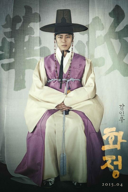 hwajung_inwoo