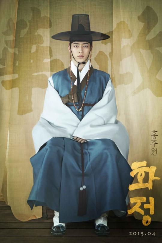 hwajung_joowon