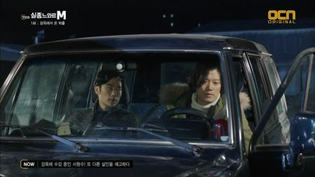 [OCN] Missing Noir M.E01.150328.HDTV.H264.720p-WITH.mp4_20150402_190513.587