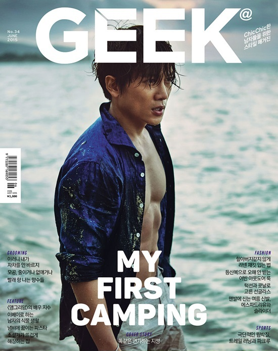 jisung+geek+june15_1