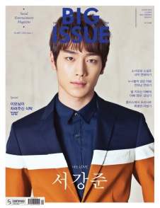 seokangjoon+bigissue+june14_1