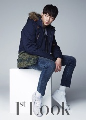 seokangjoon+firstlook+dec14_2