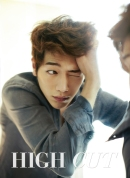 seokangjoon+highcut+vol128_1
