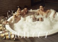 seokangjoon+highcut+vol137_2