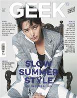 byunyohan+geek+july15_1