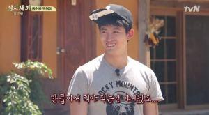 [tvN] TMAD E04.avi_20150608_214348.299