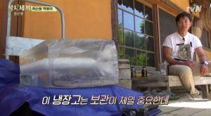[tvN] TMAD E04.avi_20150608_214524.795
