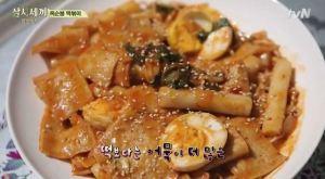 [tvN] TMAD E04.avi_20150608_214846.869