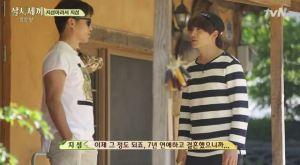 [tvN] TMAD E04.avi_20150608_215308.311