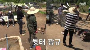 [tvN] TMAD E04.avi_20150608_215418.704