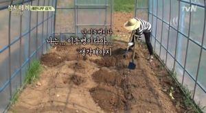 [tvN] TMAD E04.avi_20150608_215607.825