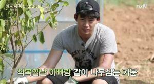 [tvN] TMAD E04.avi_20150608_215742.480