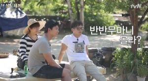 [tvN] TMAD E04.avi_20150608_215947.128
