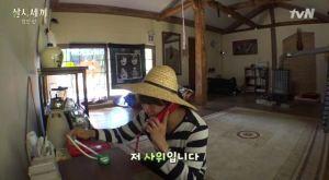 [tvN] TMAD E04.avi_20150608_220156.209