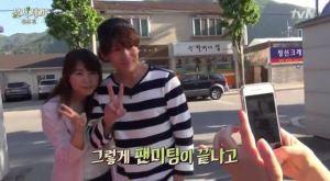 [tvN] TMAD E04.avi_20150608_220752.441