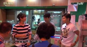 [tvN] TMAD E04.avi_20150608_220907.218