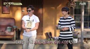 [tvN] TMAD E04.avi_20150608_220933.493
