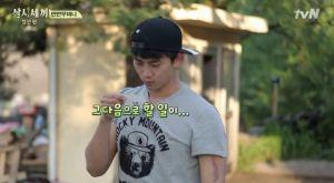 [tvN] TMAD E04.avi_20150608_221220.648