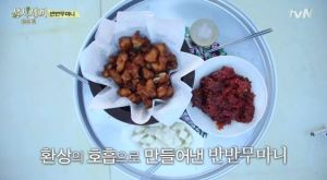 [tvN] TMAD E04.avi_20150608_221400.768