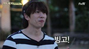 [tvN] TMAD E04.avi_20150608_221449.281