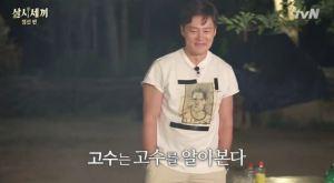 [tvN] TMAD E04.avi_20150608_221826.464