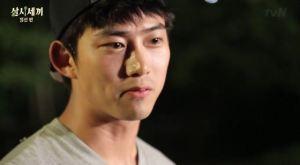 [tvN] TMAD E04.avi_20150608_222003.937