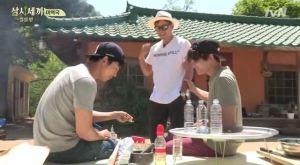[tvN] TMAD E04.avi_20150608_222538.657