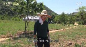[tvN] TMAD E04.avi_20150608_222612.289