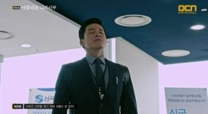 [OCN] My.Beautiful.Bride.E01.150620.HDTV.XviD-WITH.avi_20150710_135034.785