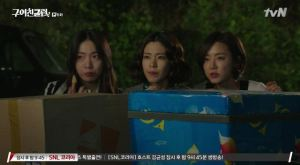 [tvn] Ex-Girlfriend's.Club.E06.150523.HDTV.XviD-WITH.avi_20150710_150732.464
