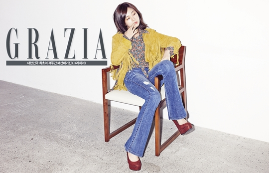 baekjinhee+grazia+sept15+1