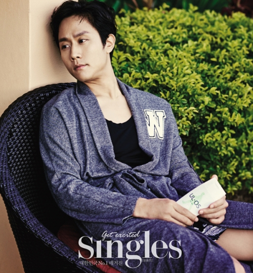 jungwoo+singles+sept15_4
