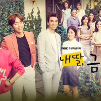 My Daughter, Geum Sa Wol : Episodes 1-2