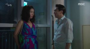 My Daughter Geum Sa Wol E03.avi_20150914_151457.564