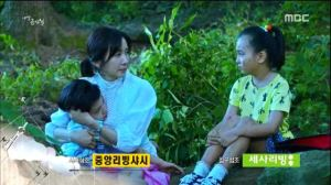 My Daughter Geum Sa Wol E04.avi_20150914_175529.497