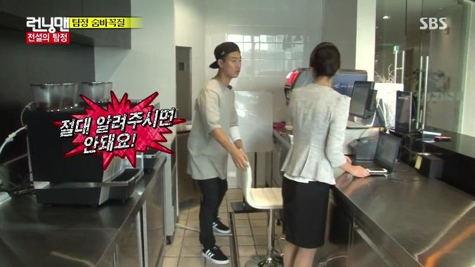 Running Man: Episode 264 (recap) – the talking cupboard