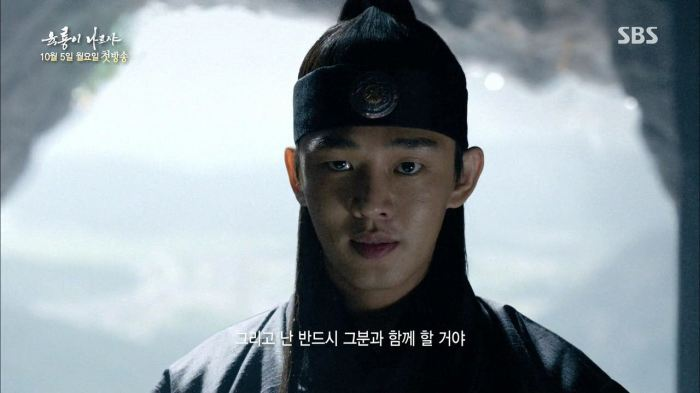Who Are Six Flying Dragons (Special).avi_20150928_220407.077