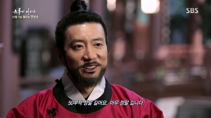 Who Are Six Flying Dragons (Special).avi_20150928_221724.202
