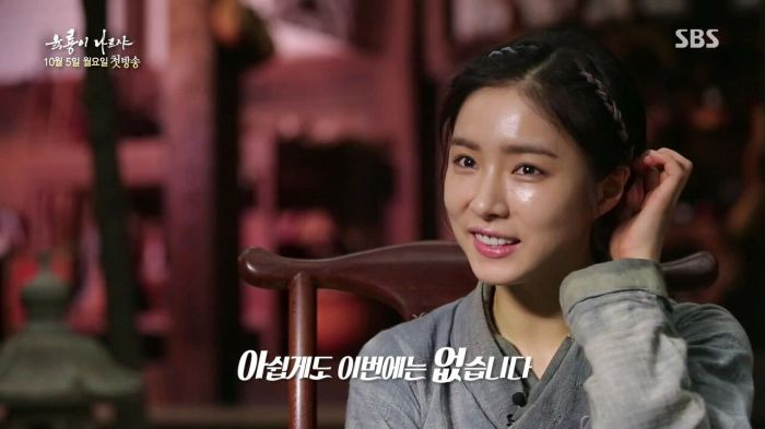 Who Are Six Flying Dragons (Special).avi_20150928_221821.565