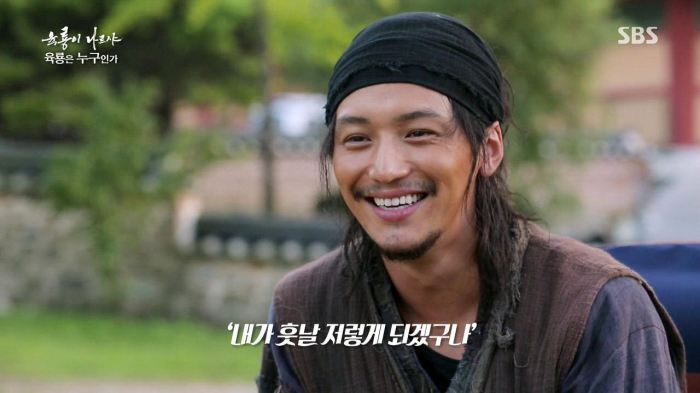Who Are Six Flying Dragons (Special).avi_20150928_222137.394