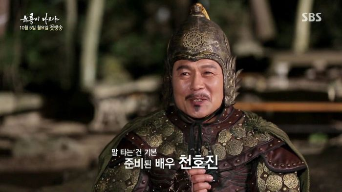 Who Are Six Flying Dragons (Special).avi_20150928_222344.630