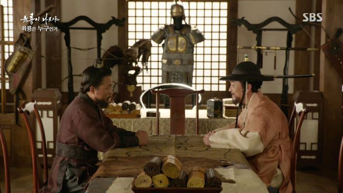 Who Are Six Flying Dragons (Special).avi_20150928_222445.557