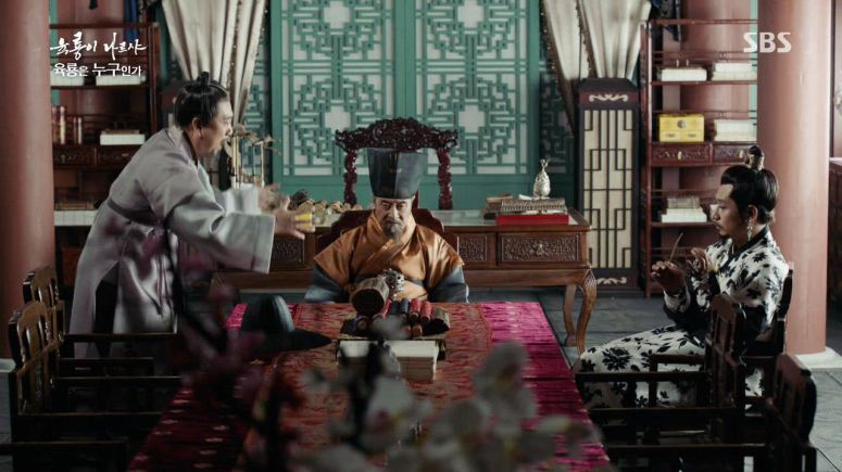 Who Are Six Flying Dragons (Special).avi_20150928_222551.640