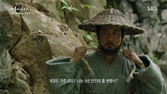 Who Are Six Flying Dragons (Special).avi_20150928_222729.049