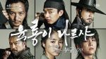 Who Are Six Flying Dragons (Special).HDTV.H264.720p-LIMO.avi_20150928_171403.594