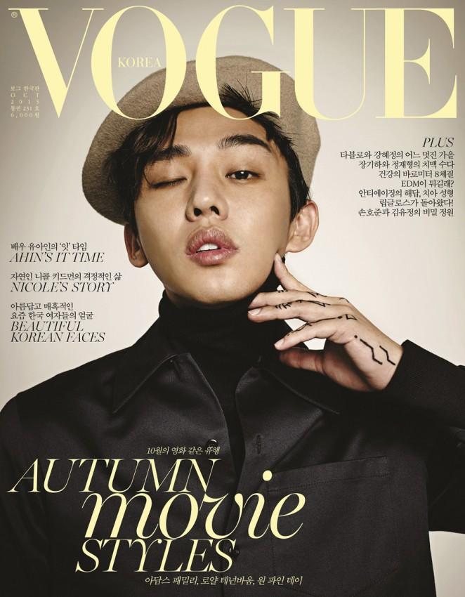 yooahin+vogue+oct15_1